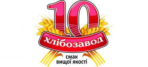 10 zavod
